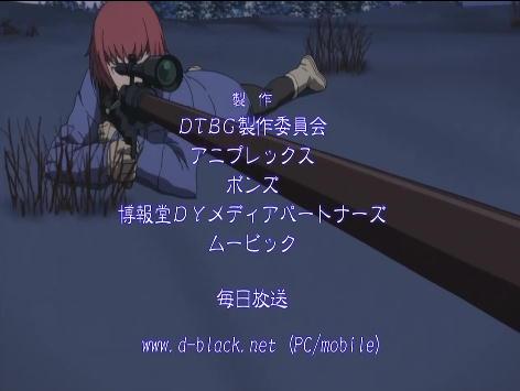 DTB04.jpg