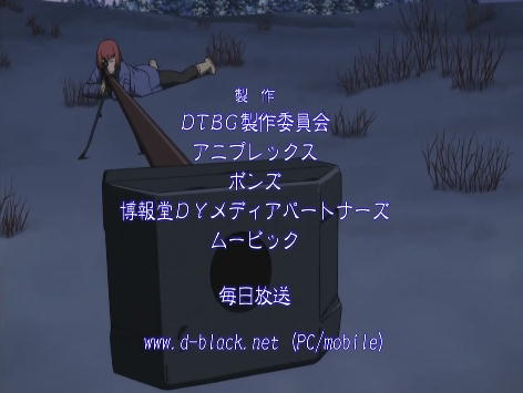DTB06.jpg