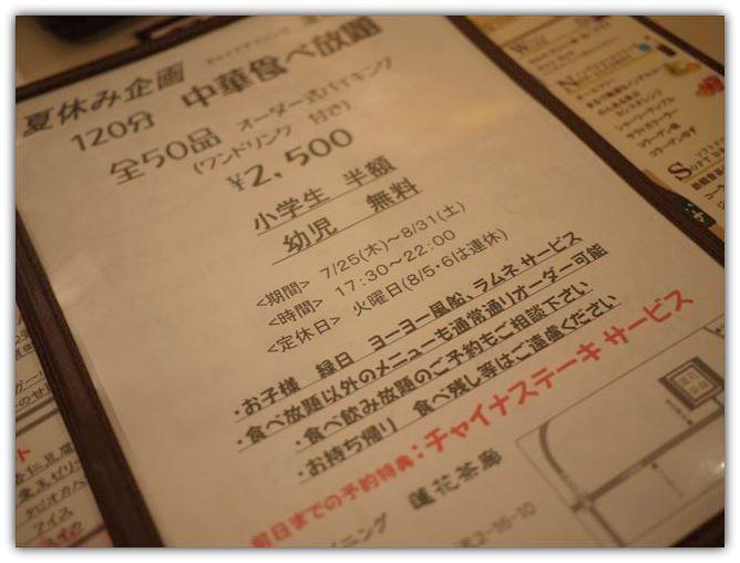 3_20130824153019ede.jpg