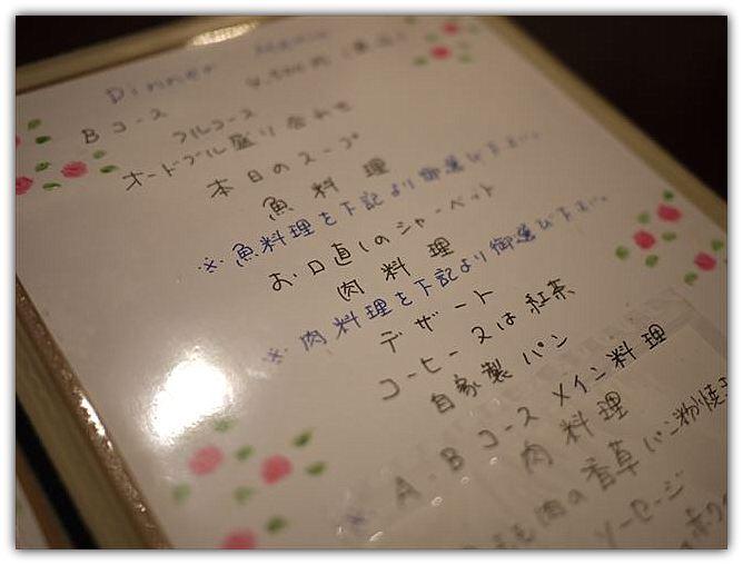 5_20130531173100.jpg