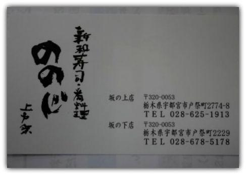9_20130420161002.jpg