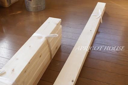 140116木材