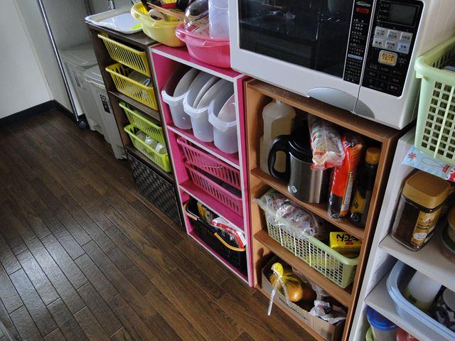 キッチンカラーボックス