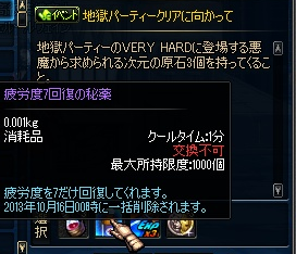 hiroudo7.png