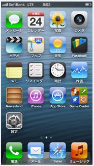 i-phone5.png