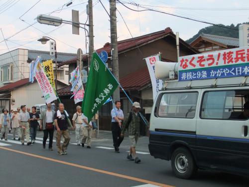 西秩父の平和行進