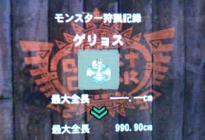 1379255367529.jpg