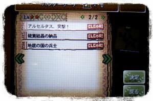 2013-09-17-18-26-36_deco.jpg