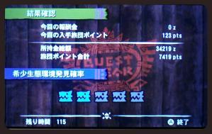 2013-09-21-15-04-50_deco.jpg