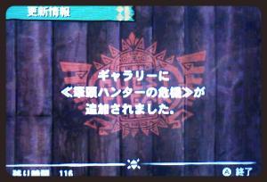 2013-09-21-15-05-08_deco.jpg
