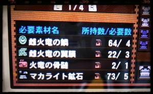 2013-09-23-13-24-28_deco.jpg