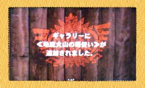 2013-09-23-17-45-11_deco.jpg