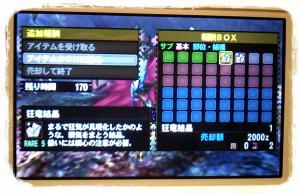 2013-09-25-10-49-12_deco.jpg