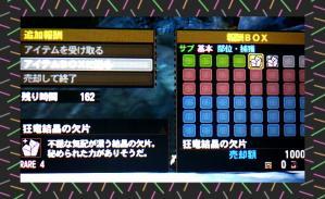 2013-09-26-17-15-57_deco.jpg