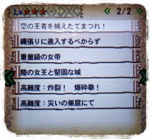 2013-10-05-23-52-18_deco (1)