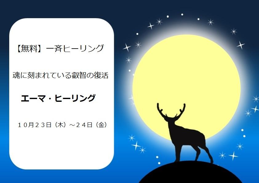 sozai_22174e-h.jpg