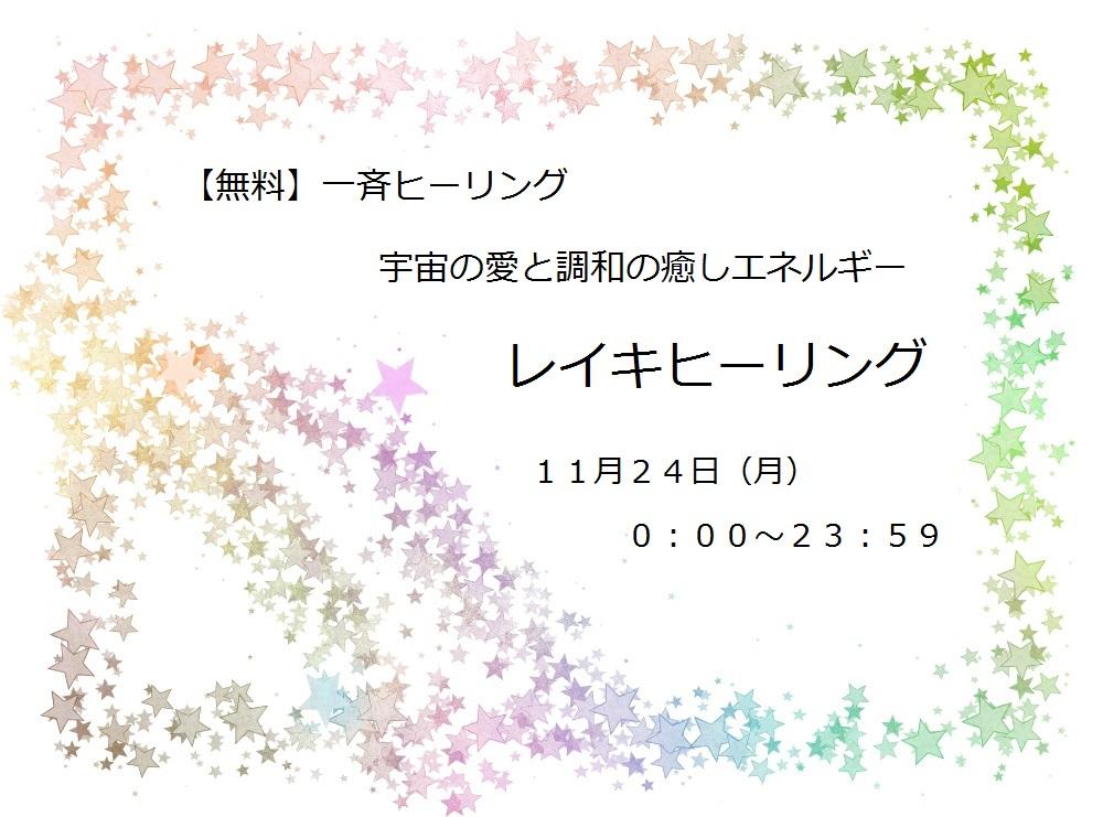 sozai_8610l-h.jpg
