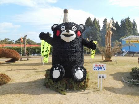 nagashima01 (7)