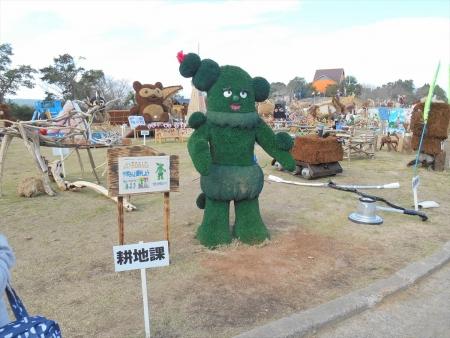 nagashima01 (30)