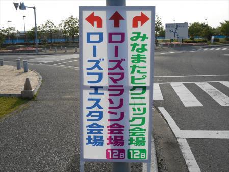 DSCN0088_R.jpg