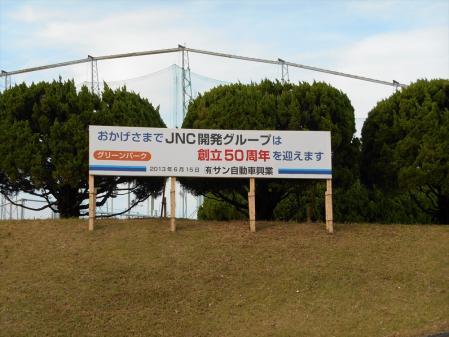 DSCN0095_R.jpg