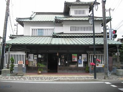 鎌倉彫のお店