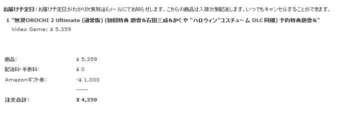 11_20130917200412b5e.jpg