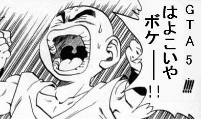 gokuuhayakukitekure.jpg
