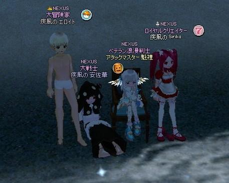 mabinogi_2013_08_04_003.jpg