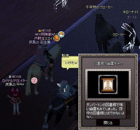 mabinogi_2013_08_04_004.jpg