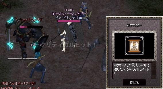 mabinogi_2013_08_18_001.jpg