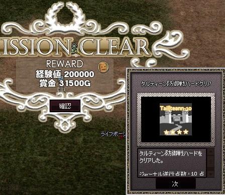 mabinogi_2013_08_18_002.jpg