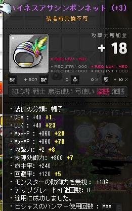 150頭3