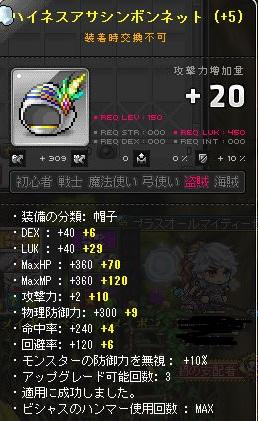 150頭5