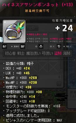 150頭13