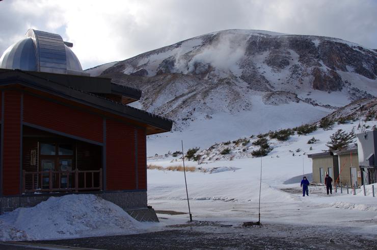 一切経山と天文台