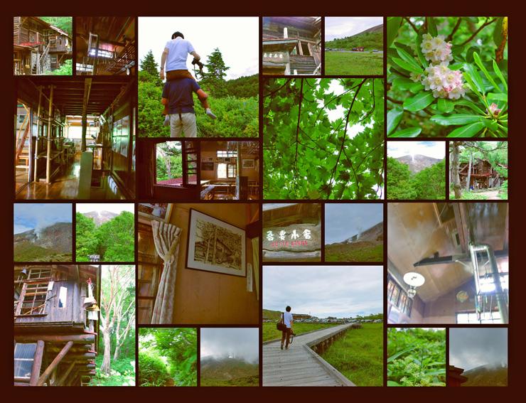 2013.07.21 桶沼、吾妻小舎へ