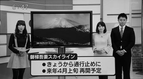 KFB 「ふくしまスーパーJチャンネル」 より