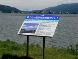 130719suwako.jpg