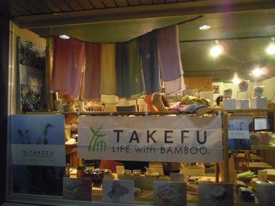 takefu_20131207034943ff9.jpg