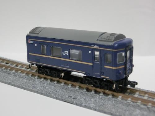 CIMG9965.jpg