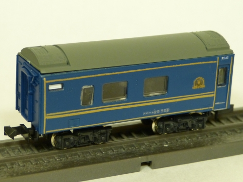 P1210914.jpg