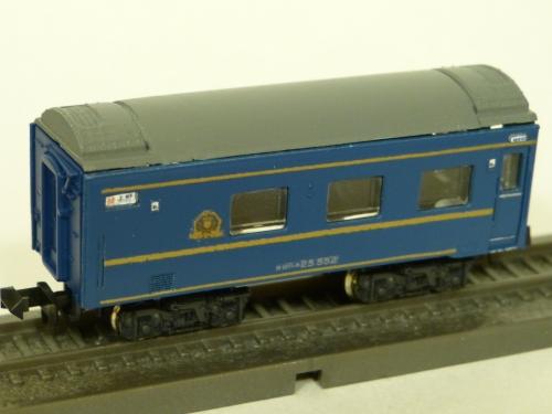 P1210920.jpg