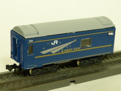 P1210932.jpg