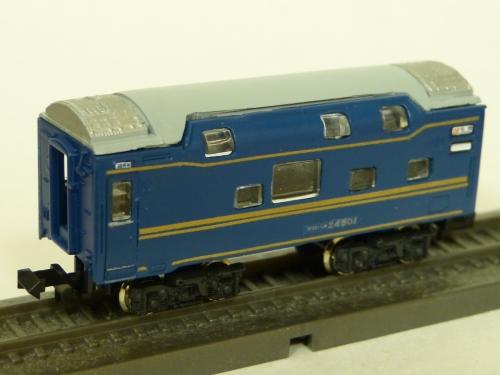 P1210934.jpg