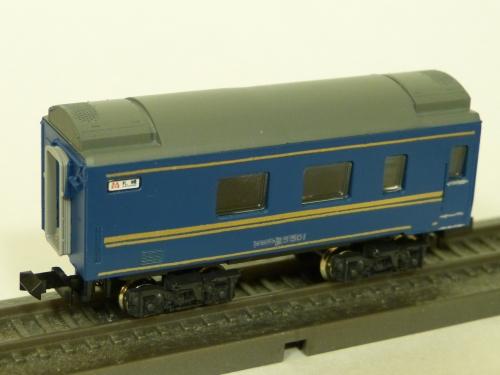 P1210937.jpg