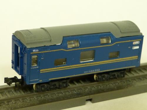 P1210938.jpg