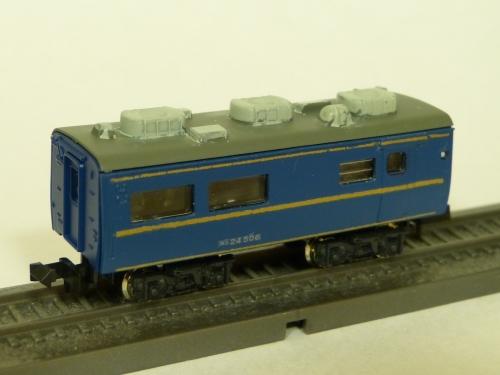 P1210942.jpg