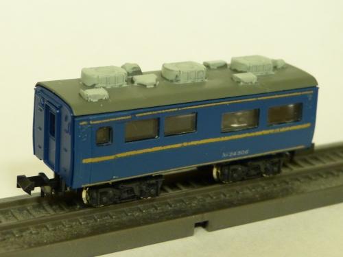P1210943.jpg