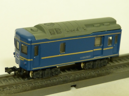 P1210944.jpg